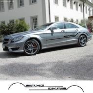 買三送一裝飾車貼拉花 汽車標誌 貼紙 AMG改裝全車貼 奔馳車身拉花 E260L AMG改裝車貼 車身腰線貼紙