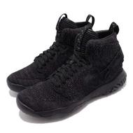 Nike Jordan Apex React 男鞋 BQ1311-002