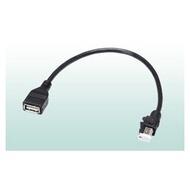俗很大 SUBARU  USB 轉接線  適用原廠主機後方咖啡色插孔 4PIN