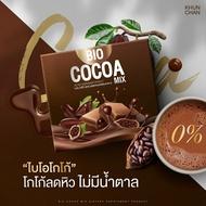 ของแท้ พร้อมส่ง !! Bio Cocoa ไบโอ โกโก้ คุมหิว เผาผลาญ ดีท็อกซ์ 3 in 1 ในซองเดียว