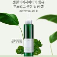 Nature Republic GREEN DERMA MILD PEELING GEL 敏感肌去角質凝膠