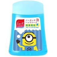 日本進口 Muse 小小兵 感應式泡沫給皂機的專用補充液 250ml~蘇打檸檬