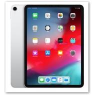 《TDC》Apple iPad Pro 11吋 LTE 256GB (2018) Type-C【銀 灰】供應中