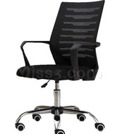 Ergonomic Home / Office Chair