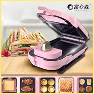【富力森熱壓三明治點心機單盤】吐司機 鯛魚燒機 鬆餅機 蛋糕機 烤麵包機 熱壓吐司機【AB436】