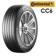 Continental德國馬牌 205/55/16 CC6省油耐磨(完工價)