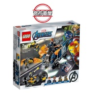 【LEGO 樂高】超級英雄系列 Avengers Truck Take-down 76143 美國隊長 復仇者(76143)