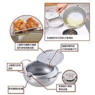 [日本進口預購]味樂亭 日本進口鐵製油炸鍋 天婦羅鍋20CM/24CM(附蓋/溫度計)
