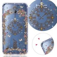 【KnowStar】HTC 系列 奧地利彩鑽防摔手機殼-懷錶兔(U12life/D12+/U11+/U19e/D19+/D19s)