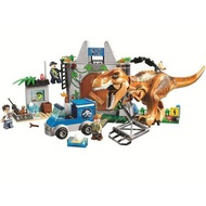 mainanThe new matching Lego blocks Jurassic World Park dinosaurs assembled and inserted blocks toy children boys