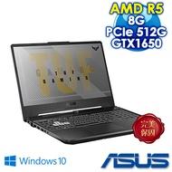 ASUS FA506IH-0031A4600H 幻影灰(AMD R5-4600H/8G/GTX1650-4G/512G PCIe/W10/FHD)