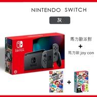 Nintendo Switch NS (灰色) 任天堂主機電池加強版 馬力歐派對+馬力歐 joy con 超值組