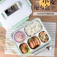 304不銹鋼保溫飯盒食堂簡約學生便當盒帶蓋韓國學生餐盒分格餐盤