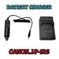 Battery charger LP-E12 for Canon EOS-M, EOS-M2,EOS-100D,EOS-EM10,...