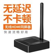 5G安卓蘋果iphone連接手機電視無線同屏器投屏神器高清投影機無線wifi投影儀轉換器 ATF極客玩家