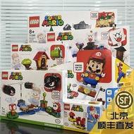 【悠著點積木】樂高lego超級馬里奧71360 71364 71366 71367 71369 71371 71376