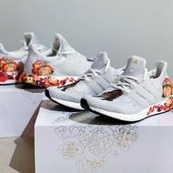KUMO SHOES-現貨ADIDAS ULTRA BOOST DNA 新年 印花 老虎 刺繡 運動鞋 FW4313 白灰 男女鞋