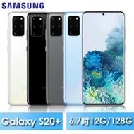 Samsung Galaxy S20+ (12G/128G) 6.7吋智慧手機 -加送無線充電盤+9吋循環扇~內附保護套