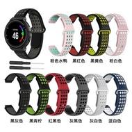 適用於佳明Garmin Forerunner220/approach S5/approach S20雙色透氣運動錶帶