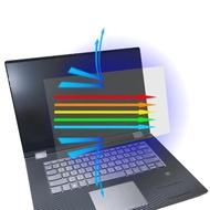 【Ezstick】Lenovo IdeaPad C340 15 IML 防藍光螢幕貼(可選鏡面或霧面)