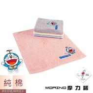MORINO摩力諾 哆啦A夢Doraemon小叮噹 MIT純棉刺繡方巾/手帕