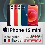 "Apple iPhone 12 Mini (Model TH) เครื่องศูนย์ไทย ""พร้อมส่งวันที่ 28/11"" / ร้าน TreeMobile / Tree Mobile"