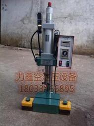熱銷❤️力鑫空油壓設備力爭鑫氣動沖床壓機壓力機氣壓機小型氣啤機沖壓機