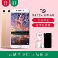 二手OPPO R9全網通4G指紋解鎖智能雙卡拍照R9s手機oppor9s plus