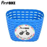 【FirstBIKE】兒童滑步車/學步車原廠車前小籃子-藍