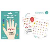 韓國APRIL安全無毒兒童指甲貼+紋身貼紙-歡樂粉紅豬