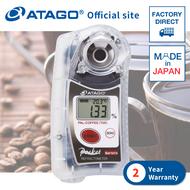 ATAGO PAL-COFFEE (TDS) Digital Hand-held Pocket Refractometer Atago PAL Coffee Coffee Tool Kopi Tool Digital Coffee Refractometer Coffee Concentration Refractometer Portable Coffee TDS Meter