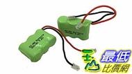 _% [玉山最低比價網] 鎳氫 300mAh 3.6V 無線電話 充電電池 (19406_R28)
