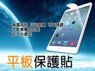 Samsung Galaxy Tab3 7吋 平板螢幕保護貼 CITY BOSS 亮面/霧面 低反光 高清晰 抗磨 觸控順暢度高/單張/P3200/P3210/SM-T210/T211