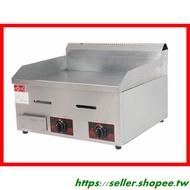 [廠商直銷]瓦斯一尺八牛排煎爐煎台早餐店漢堡煎爐鐵板燒蔥油餅手抓餅煎台