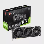 MSI RTX 30 Serials GeForce RTX 3070 RTX 3080 RTX 3090 GAMING X TRIO VENTUS 3X FANS