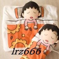 【lrz666】日本櫻桃小丸子公仔背包睡袋鑰匙扣毛絨玩具掛件娃娃禮物