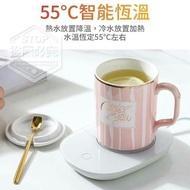 🎈55度C重力感應恆溫加熱保暖杯墊USB款