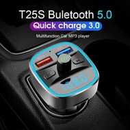 Bluetooth FM Transmitter Multifunctional Bluetooth 5.0 Adapter With Dual USB Ports Supports QC 3.0