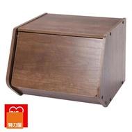 【特力屋】日本 IRIS 木質可掀門堆疊櫃 寬40CM 深木色 採E1板材