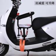 店長推薦電動車兒童座椅前置嬰兒電瓶車腳踏車寶寶小孩安全座椅摩托車前座