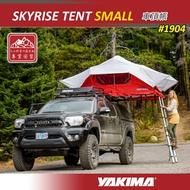 【露營趣】新店桃園 YAKIMA 1904 SKYRISE TENT SMALL 車頂帳篷 車頂帳 露營帳篷 轎車 休旅車