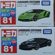 合售 TAKARA  TOMY 初回 81藍寶堅尼 2017新車貼紙 二台一組