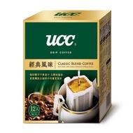 UCC經典濾掛咖啡包 12入