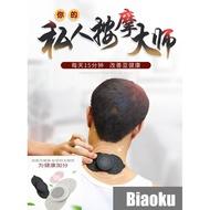 【biaoku】_頸椎按摩貼 智能頸椎按摩器 EMS頸椎按摩 脈衝按摩儀迷你便攜按摩貼按摩器多功能頸部貼 微電脈衝按摩