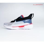UNDER ARMOUR CURRY 7  UNDRTD 首發 庫里7代籃球鞋 實戰耐磨籃球鞋