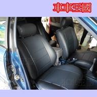 *車車王國*專用型『合成皮椅套』皮椅套~專車專用皮套~有3色可選 TIERRA   LANCER SOLIO SWIFT