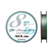 DAIWA UVF+EVO Silicone Emeraldas  8股 八股 PE線 釣魚線 魚線