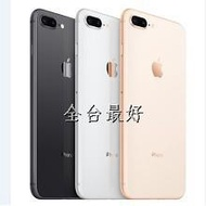 愛鳳iPhone 8 / 8 plus 64GB 256GB 金 / 灰 / 銀 手機 空機