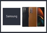 SAMSUNG Galaxy Z Fold2 / Z Fold2 5G 原廠皮革背蓋 (台灣公司貨)