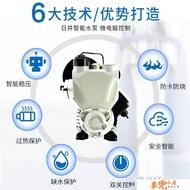 日井增壓泵家用全自動自來水低音水泵熱水器太陽能變頻穩壓自吸泵 220V NMS